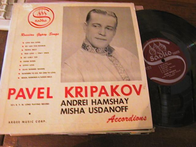 PAVEL KRIPAKOV - RUSSIAN GYPSY SONGS - SADKO { 30