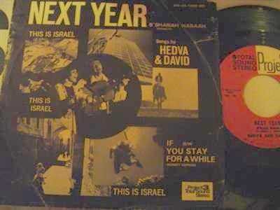 JEWISH - HEDVA & DAVID - NEXT YEAR - PROJECT 3 { 2056