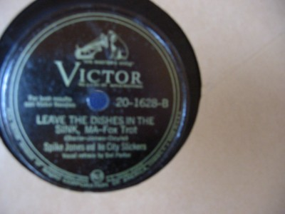 SPIKE JONES - COCKTAILS TWO - RCA VICTOR B20-31628 {73