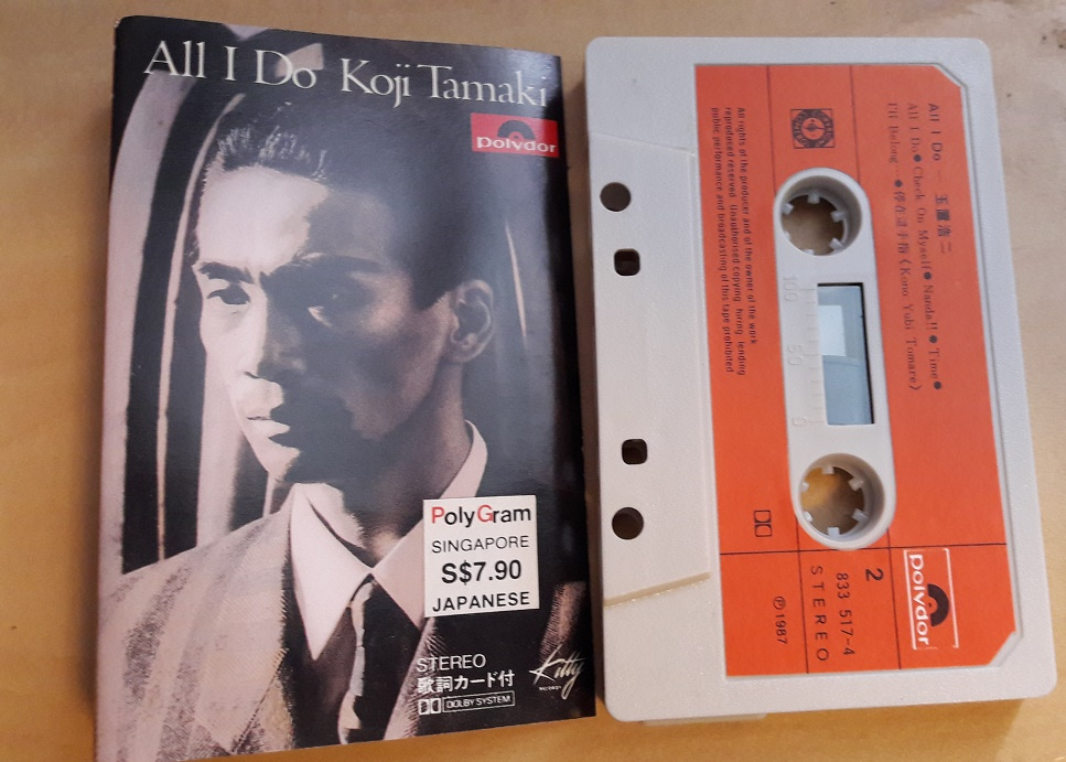Koji Tamaki - All I do - Polydor / Kitty 833527- Rare Cassette