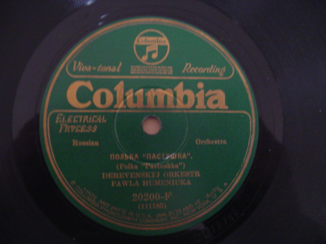 PAWLA HUMENIUKA - RUSSIAN POLKA - COLUMBIA - Click Image to Close