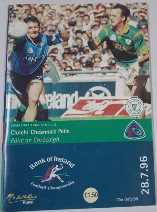 1996 Dublin V Meath Croke Park Leinster Final