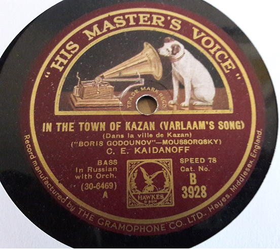 C.E. Kaidanoff Bass - Song of the Flea - HMV B.3928 E