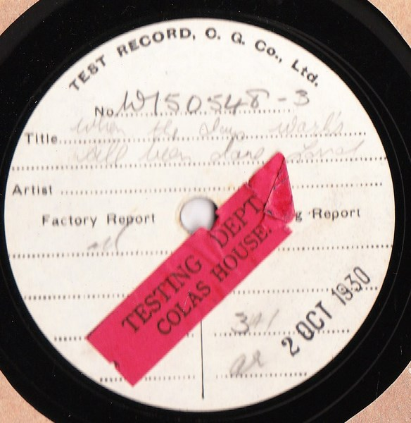 Paul Termaine - When the Day's Work - Test Pressing W150548-3