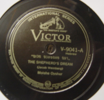 Moishe Oysher - Shepherds Dream - Victor V-9041 - Jewish Folk