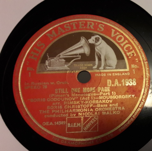 Boris Christoff - Still one more page - HMV DA.1938