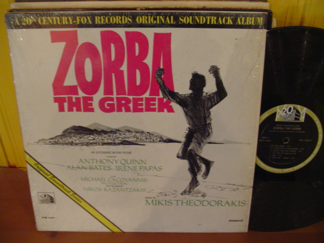 ZORBA THE GREEK - 20th FOX - MIKIS THEODORAKIS