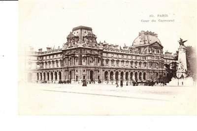 PARIS - COUR DU CARROUSEL - UNUSED # 10