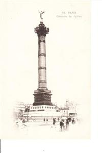 PARIS - COLONNE DE JUILLET - UNUSED # 52