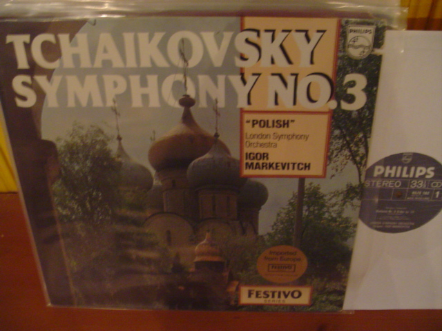 PHILIPS - TCHAIKOVSKY SYMPH No 3 - MARKEVITCH