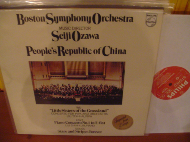 PHILIPS - SEIJI OZAWA - PEOPLES REPUBLIC CHINA