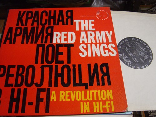 Red Army - The Red Army Sings a Revolution - Artia ALP 114