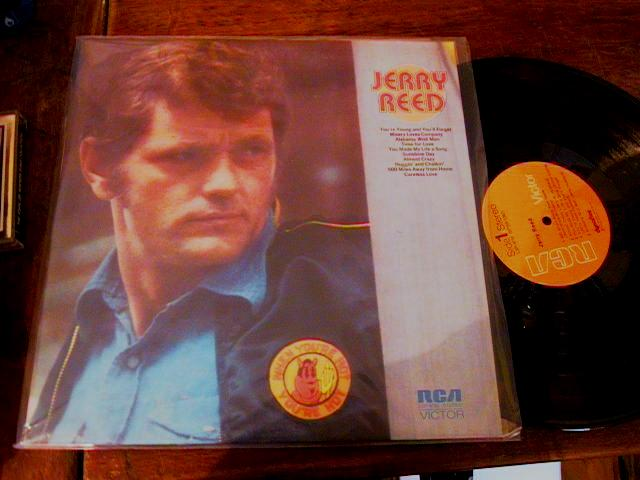 JERRY REED - SELF TITLE - RCA { AF 81