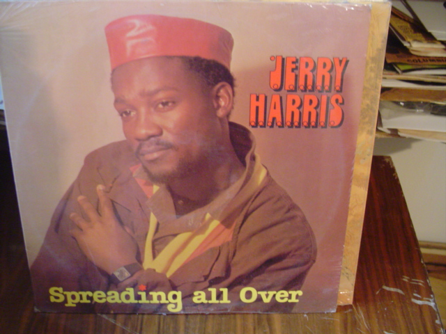SEALED - JERRY HARRIS - SPREADING ALL OVER - ADH [ 637