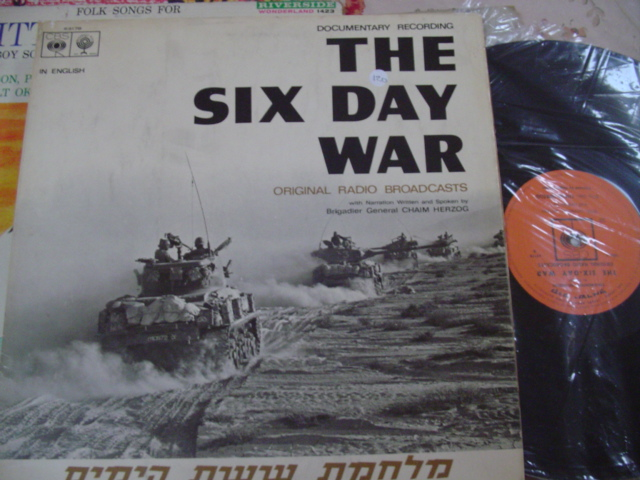 THE SIX DAY WAR - CHAIM HERZOG - CBS ISRAEL { 120