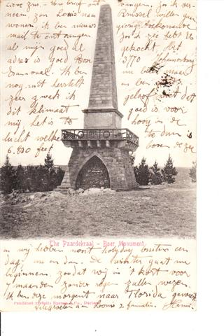 THE PAARDEKRAAL - BOER MONUMENT