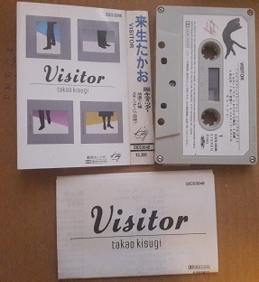 Takao Kisugi - Visitor Kitty Label Cassette 33CS0048