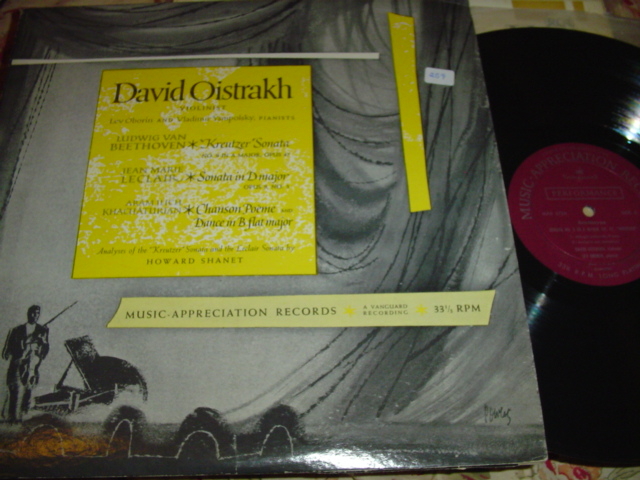 DAVID OISTRAKH VIOLIN - BEETHOVEN & LE CLAIR 2 LP