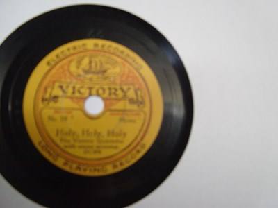 Victory Records 057 - Pat O'Dell / Victory Military Band