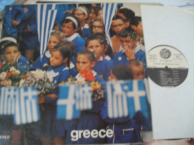 VARIOUS ARTISTS - GREECE TOURIST BOARD 1976 - PRIVATE