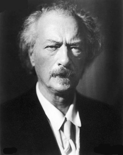 Ignace Jan Paderewski Piano 78s
