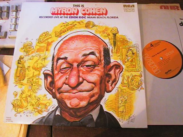 MYRON COHEN - THIS IS - 2 LP RCA RECORDS