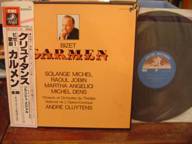 BIZET CARMEN - CLUYTENS JAPAN PRESS - EMI - 12