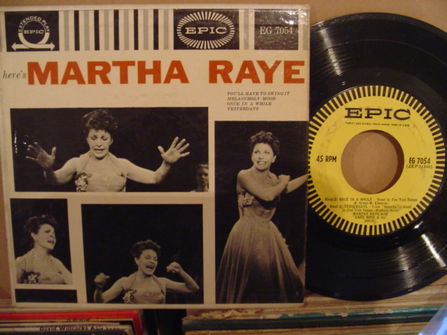 MARTHA RAYE - HERE'S - EPIC EP