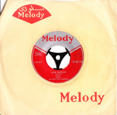 Luis Barozzi - La Mer - Melody Label Greek Pressing