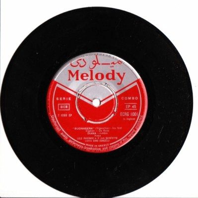 Lele Paverani - Buonasera - Melody Label Greek Pressing