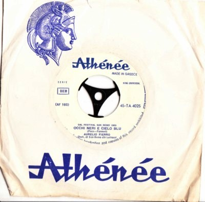Aurelio Fierro - Peppino O - Athenee Label Greek Pressing