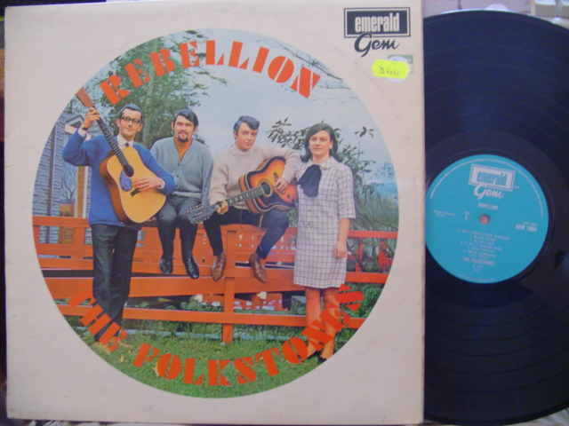 THE FOLKSTONES - REBELLION - EMERALD GEM