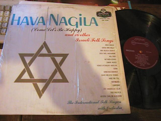 JEWISH - HAVA NAGILA - FOLK SONGS - LONDON J4