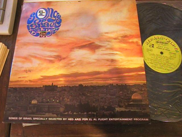 JEWISH - VARIOUS ARTISTS - SONGS of ISRAEL - HED ARZI - J19