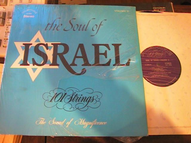JEWISH - 101 STRINGS - SOUL OF ISRAEL - ALSHIRE J 12