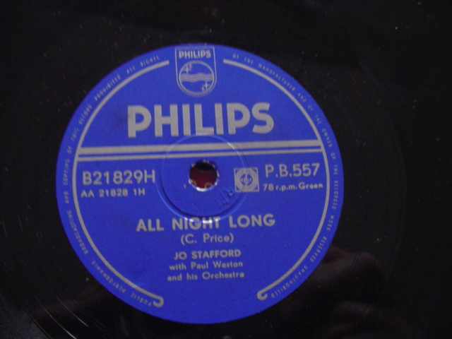 JO STAFFORD - ITS ALMOST TOMORROW - PHILIPS
