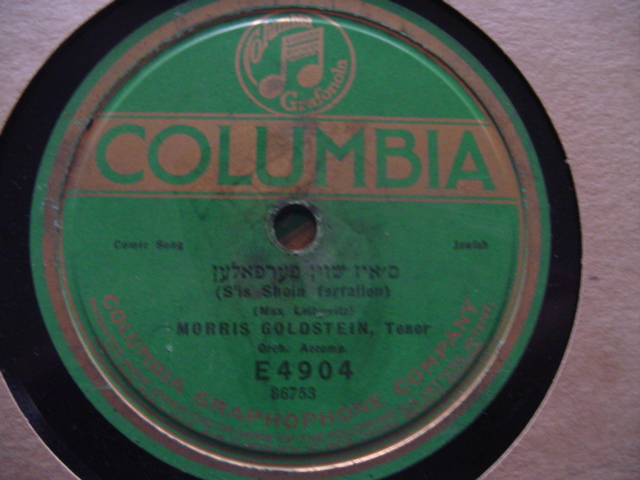 MORRIS GOLDSTEIN - TENOR - JEWISH COMIC SONG - COLUMBIA