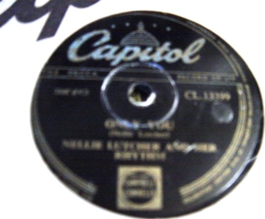 Nellie Lutcher - Only You - Capitol CL 13399