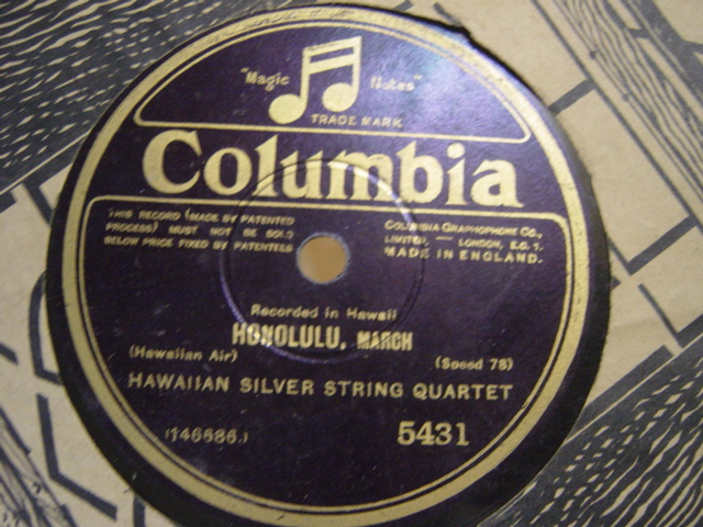 Hawaiian Silver String Quartet - Kawaihau - Columbia 5431