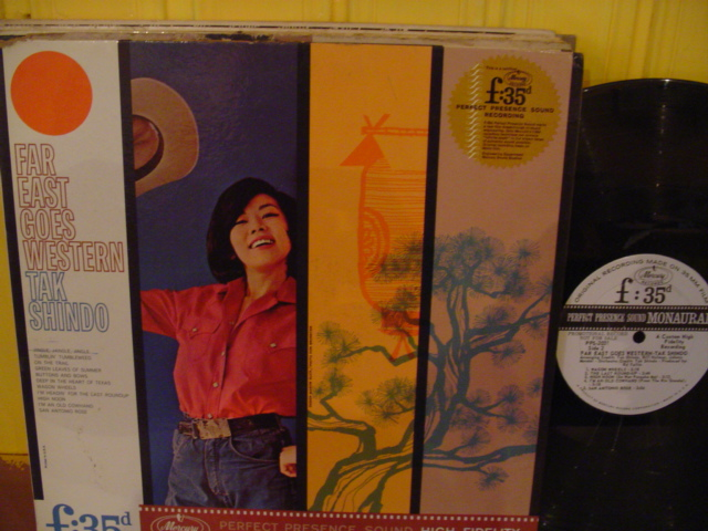 Tak Shindo - Far East goes Western - Mercury Promo - USA Myers