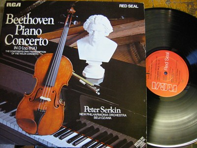 Peter Serkin - Beethoven Piano Concerto in D - RCA Mint Minus