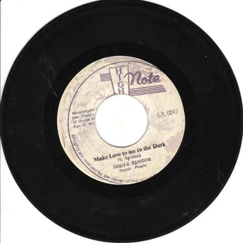 SONYA SPENCE - MAKE LOVE TO ME - HIGH NOTE 2345