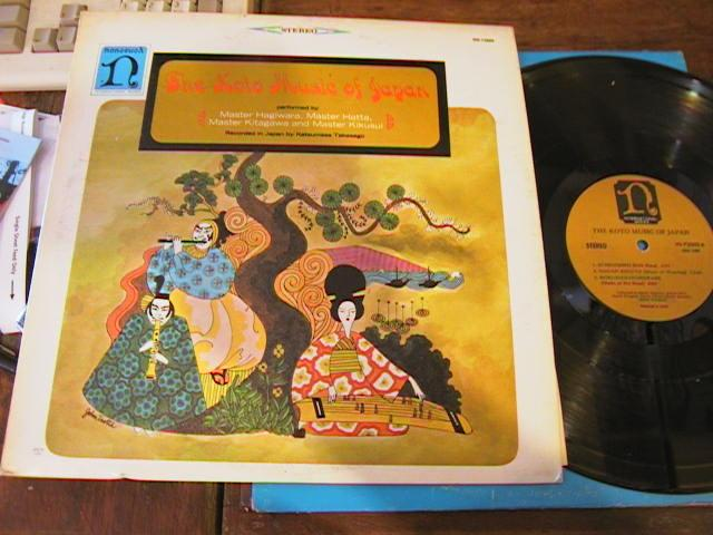 KOTO MUSIC OF JAPAN - NONESUCH { W 62
