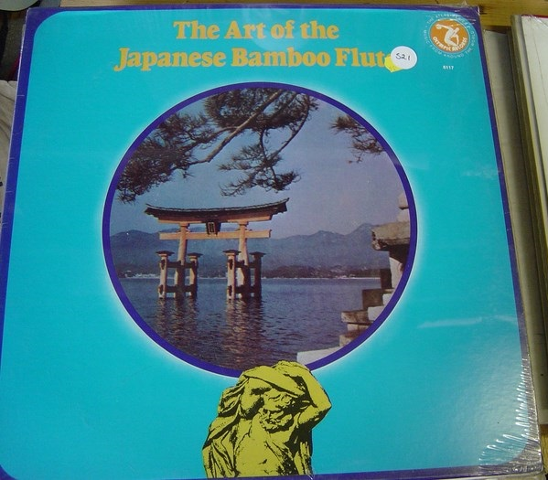 The Art of Japanese Bamboo Flute - Olympic Records - sealed