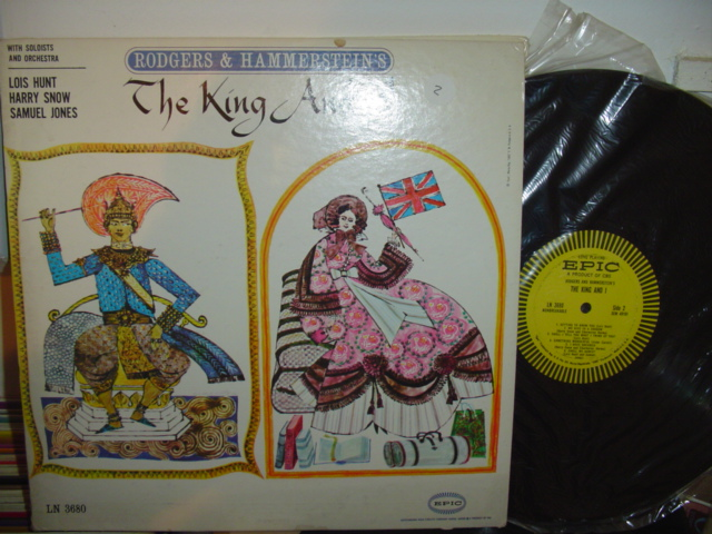 SEALED - BROADWAY THE KING and I EPIC LN 3680 1960'S /2