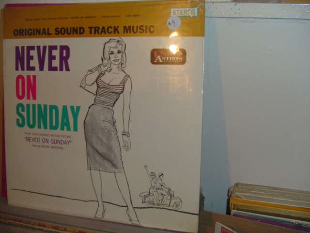 NEVER ON SUNDAY UAS 5070 STEREO 1960s / 69