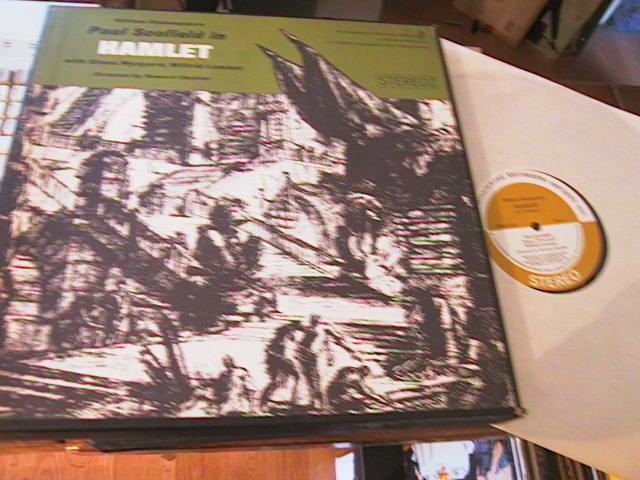 HAMLET - SHAKESPEARE - SRS RECORDS 4LP SET